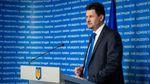 На Банковій відреагували на категоричну заяву Білого дому щодо Криму