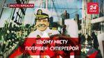 Вести Кремля. Капитан Медведев. Эмиграция Ленина