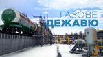 СБУ помогает фирмам Порошенко и Медведчука монополизировать рынок сжиженного газа из России
