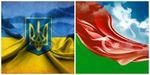 """В МЗС зробили заяву щодо """"референдуму"""" в Нагірному Карабасі"""