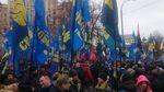 Сотні націоналістів заполонили центр Києва: поліція посилила охорону Ради