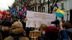 Марш достоинства в Киеве: Порошенко принесли большую конфету и билет в Россию