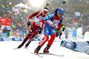 Россию лишили чемпионата мира по биатлону в 2021 году
