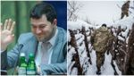 Головні новини 5 березня: продовження невдалого суду над Насіровим, тривожні новини з Авдіївки