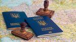 Комітет Європарламенту озвучив дату розгляду безвізу з Україною