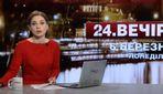 Випуск новин за 22:00: Слово Росії в суді ООН. Судова тяганина з Насіровим