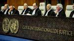 Міжнародний суд ООН в Гаазі: онлайн-трансляція