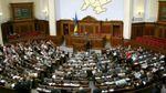 В Верховной Раде рассмотрят законопроекты против дискриминации женщин