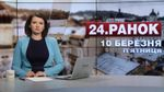 Випуск новин за 10:00: Виплата компенсації родинам загиблих гірників. Доба в зоні АТО