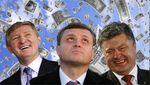 Топ-15 банков, в которых чиновники держат деньги