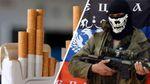 """У Харкові продають цигарки з """"ДНР"""": фотофакт"""
