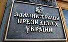 В Порошенка дали наказ критикувати Садового та вихваляти президента