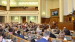 Чем закончилась встреча Парубия и глав фракций: от руководства ВР требуют объяснений