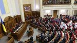 У Верховній Раді не включили президентський законопроект до порядку денного