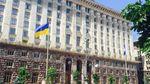В Киевсовете просят принять закон об оккупированных территориях