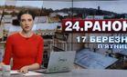 Випуск новин за 10:00: Канада проти Росії. Бомбардування в Сирії