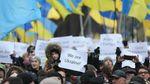 Україна різко здала позиції в рейтингу з людського розвитку
