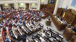 Рада відмовилася скасовувати суперечливий закон про е-декларування