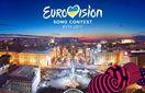 Украина выдвинула условие, при котором примет на Евровидение-2017 участника из России