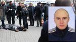 Журналіст оприлюднила цікаві факти про ймовірного спільника вбивці Вороненкова