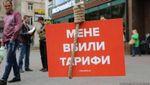 Про відповідальність за енергетичний геноцид українського народу