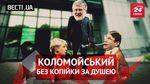 """Вєсті UA. Коломойський за межею бідності. Кіно від """"ДНР"""""""