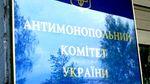 """В кабінеті одного з керівників АМКУ знайшли горілку, вироблену """"ЛНР"""""""