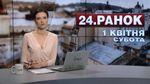 Выпуск новостей за 11:00: Декларация Порошенко. Режим тишины на Донбассе