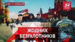 Вєсті Кремля. Слівкі. Радикальна відмова Медведєва. Сепаратисти Росії