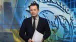 Выпуск новостей за 13:00: Увольнение Гонтаревой. Сутки в зоне АТО