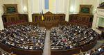 Мы должны изменить законодательство, чтобы доукомплектовать парламент, – Магера