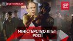 """Вести Кремля. """"Отмороженный"""" друг Путина. Тайны русской дипломатии"""