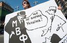 Экономист нещадно раскритиковал кредит от МВФ