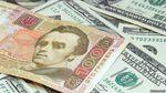 Готівкові курси валют 6 квітня: на ринку без змін