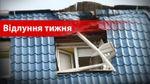 Польша обвиняет Россию в нападении на луцкое консульство