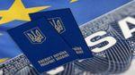 Кого і за яких умов пускатимуть в Європу і що означає безвізовий режим для України