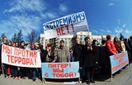 В России снова митинги. Опять задерживают людей