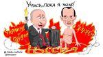 Осетинське майбутнє для окупованого Донбасу