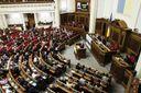 Верховная Рада отклонила проект закона о Конституционном суде