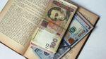 Готівковий курс валют 11 квітня: євро продовжує своє піке