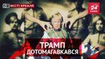 """Вести Кремля. Питерские казаки ответили за Путина. Россия без """"ВКонтакте"""""""