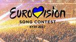В Росії відмовились транслювати Євробачення-2017