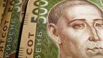 Готівкові курси валют 14 квітня: гривня укріпилась напередодні свят