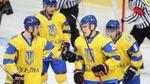 Українська збірна команда з хокею представила нову форму