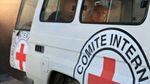 Червоний хрест відвідав українських заручників в ОРДЛО