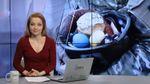 Выпуск новостей за 15:00: Стрельба в Турции. Речь Папы Римского