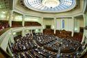 Украинские политики снова заговорили об отмене должности президента