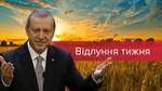 """""""Турок – не козак"""": чого чекати Україні від """"суперпрезидента"""" Ердогана?"""