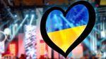 Як відбувається підготовка волонтерів для Євробачення-2017