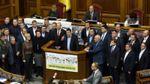"""НАБУ: """"Народний фронт"""" тисне і погрожує суду  у справі Мартиненка"""